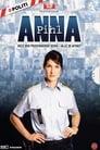 Анна Піль (2006)