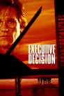 Executive Decision (1996) Movie Reviews
