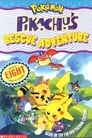Watch Pokemon: Pikachu's Rescue Adventure Full Movie