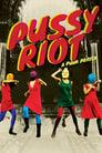 Poster for Показательный процесс: История Pussy Riot
