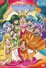 Mermaid Melody: Pichi Pichi Pitch (Pure)