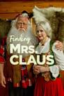 У пошуках місіс Клаус