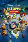 Історія іграшок 3: Велика втеча (2010)