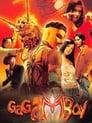 [Voir] Gagamboy 2004 Streaming Complet VF Film Gratuit Entier