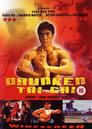 فيلم Drunken Tai Chi مترجم