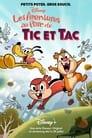 Les aventures au parc de Tic et Tac Saison 1 VF episode 5
