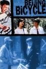 مترجم أونلاين و تحميل Beijing Bicycle 2001 مشاهدة فيلم