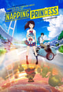 Napping Princess 2017 Animation Movie