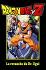 Regarder.#.Dragon Ball Z - Le Plan D'anéantissement Des Saiyans Streaming Vf 1993 En Complet - Francais