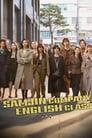 مترجم أونلاين و تحميل Samjin Company English Class 2020 مشاهدة فيلم