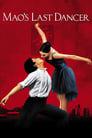 Mao's Last Dancer (2009) Movie Reviews