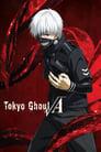 Tokyo Ghoul: 2×4