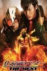 [Voir] Kamen Rider : The Next 2007 Streaming Complet VF Film Gratuit Entier
