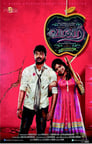 Masala Maar Ke (Vadacurry 2020) Hindi Dubbed