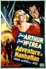 Adventure in Manhattan (1936) Movie Reviews