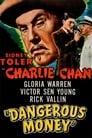Voir La Film Argent Dangereux ☑ - Streaming Complet HD (1946)