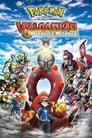 Pokemon Película 19: Volcanion to Karakuri no Magiana (2016)