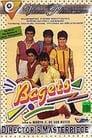 Poster for Bagets