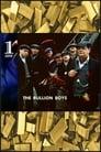 The Bullion Boys ☑ Voir Film - Streaming Complet VF 1993