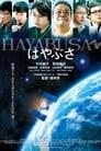 مشاهدة فيلم Hayabusa 2011 مترجم أون لاين بجودة عالية