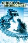 مترجم أونلاين و تحميل Godzilla Against MechaGodzilla 2002 مشاهدة فيلم