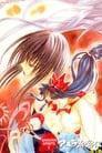 Watch Samurai Spirits 2: Asura Zanmaden Online