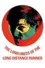 Самотність бігуна на довгу дистанцію (1962)
