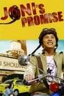 مترجم أونلاين و تحميل Joni's Promise 2005 مشاهدة فيلم