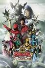 مترجم أونلاين و تحميل Mahou Sentai Magiranger the Movie: Bride of Infershia 2005 مشاهدة فيلم