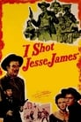 I Shot Jesse James (1949) Movie Reviews