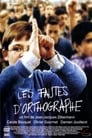 Fautes d'orthographe, Les (2004) Movie Reviews
