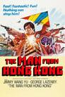 The Man from Hong Kong 1975