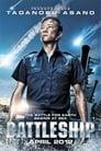 Poster for Battleship