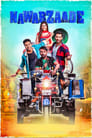Image Nawabzaade (2018) Full Hindi Movie Watch Online Free