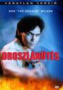 😎 Oroszlánütés #Teljes Film Magyar - Ingyen 1995