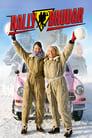 Rally Chicks (2008)