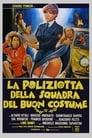 A Policewoman on the Porno Squad