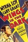 Wings in the Dark (1935) Movie Reviews