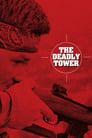 La Tour mortelle
