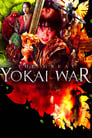 Poster for The Great Yokai War