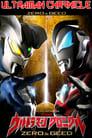 Ultraman Chronicle: ZERO & GEED 2020
