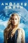 Інша Земля (2011)