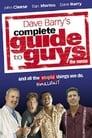 مترجم أونلاين و تحميل Complete Guide to Guys 2005 مشاهدة فيلم