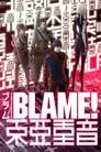 Blame! (2017) Volledige Film Kijken Online Gratis Belgie Ondertitel