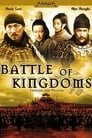 Battle of Kingdoms – Festung der Helden (2006)