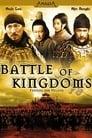 Battle of Kingdoms – Festung der Helden (2006)