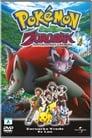 Pokemon - Zoroark: El mae..