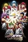 Kuruko Tuyển Thủ Vô Hình: Trận Đấu Cuối Cùng – Kuroko's Basketball: Last Game