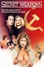 Secret Weapons (1985)
