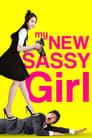 My New Sassy Girl 2016